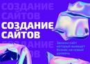 Миля Хайруллина -  #39