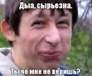 Целищев Роман | Новосибирск | 7