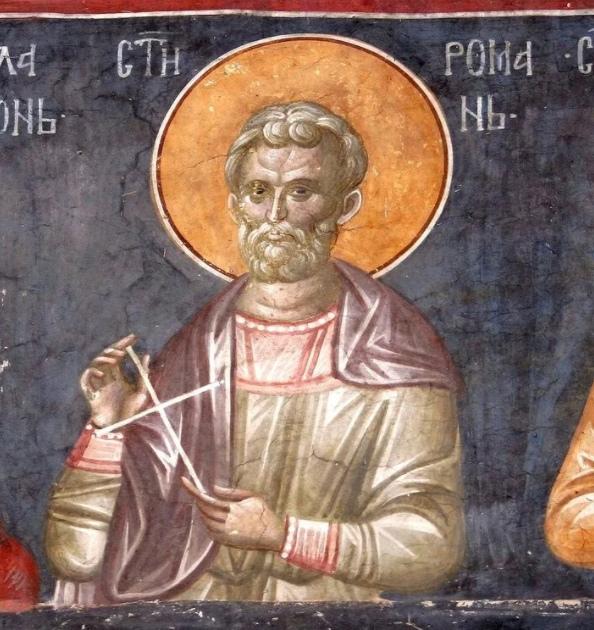Рукописная икона Святого Романа Антиохийского, Кесарийского | Икона Мира