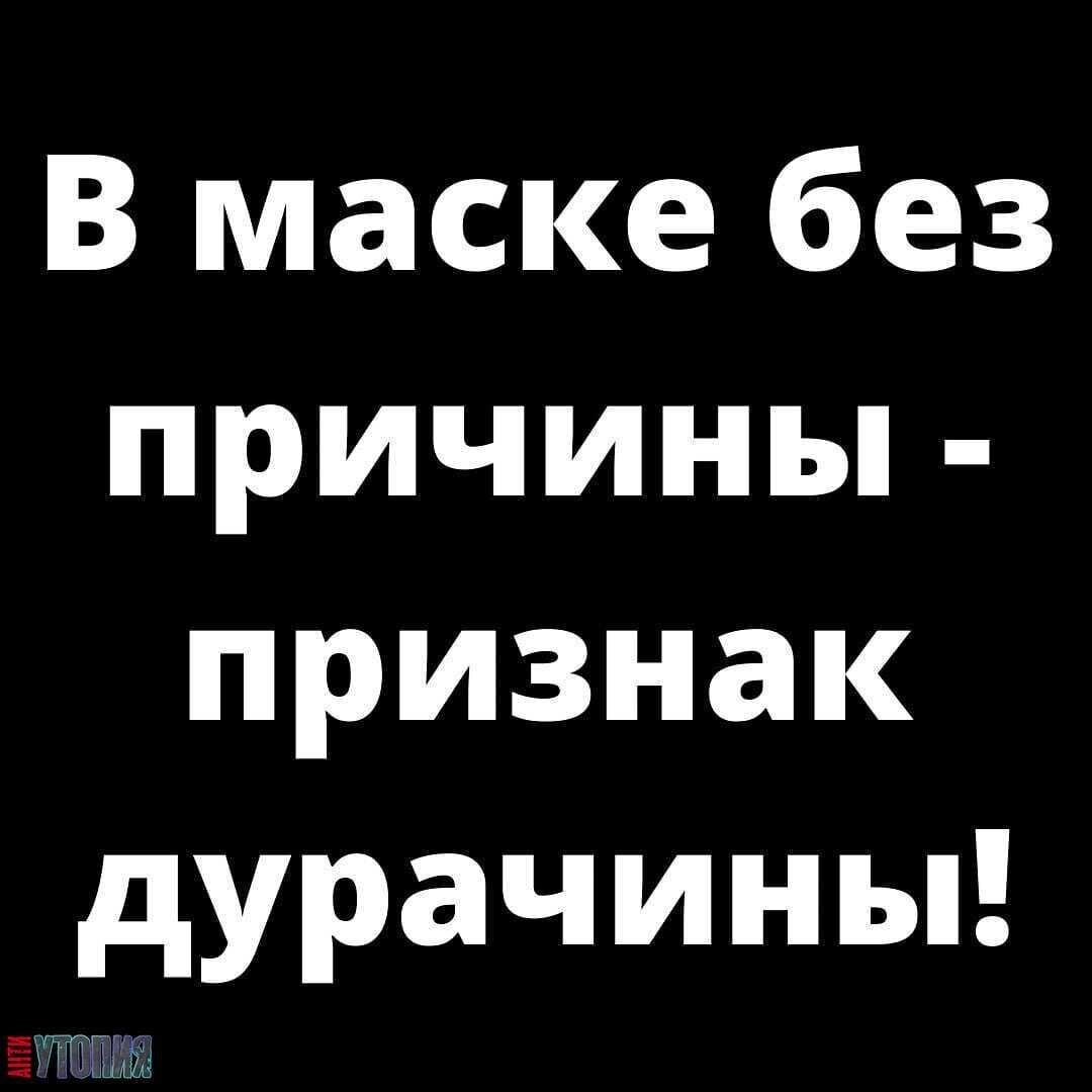 АНТИУТОПИЯ  DYSTOPIA 98395