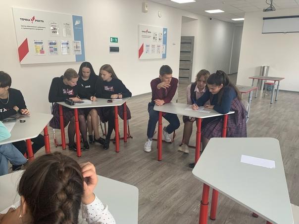 В школе состоялся школьный этап «Лига дебатов РДШ»