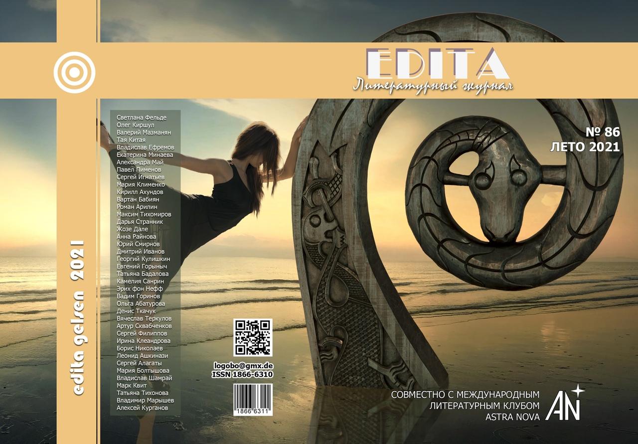 https://sun9-22.userapi.com/impg/yAkXNLbM5p_oGLOdTexcgtEw24-I1jEwNsq9rQ/ohGFARKQtZk.jpg?size=1280x891&quality=96&sign=b5dab457aca133905f8fce46a535e251&type=album