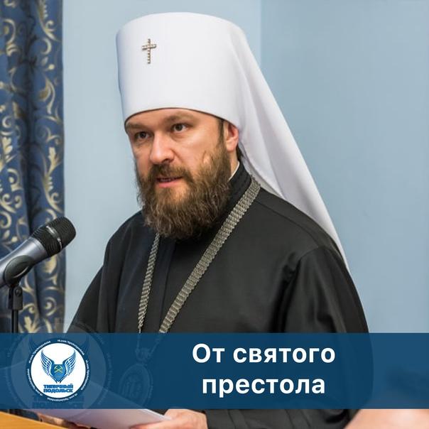 В #РПЦ высказались против маткапитала на детей, ро...