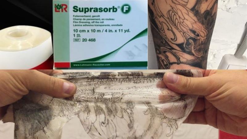 Tattoo Заживление татуировки Плёнка Suprasorb