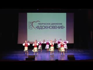 Белорусский народный танец Лявониха