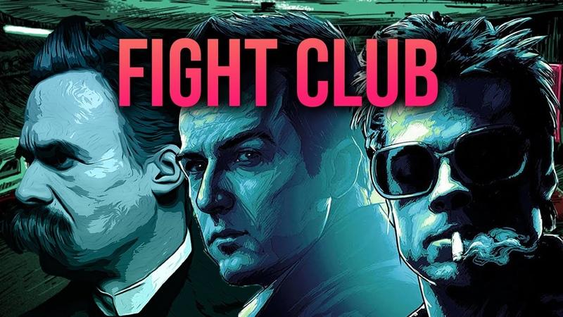 Fight Club Nietzsche Overcoming Emasculation