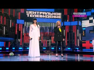 Лариса Долина и Диана Анкудинова  Россия
