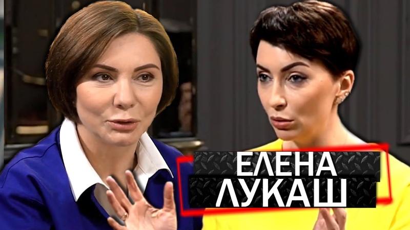 Эхо с Бондаренко @Елена Лукаш — Настроена решительно! Грязные тряпки по морде Рябошапки