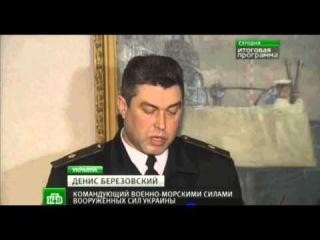 Денис Березовский отрекся от Киевских властей и присягнул на верность Крыму