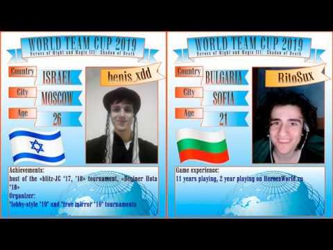 100 HoMM3 SoD Israel Benis vs Bulgaria RitoSux WTC 2019 6lm10a