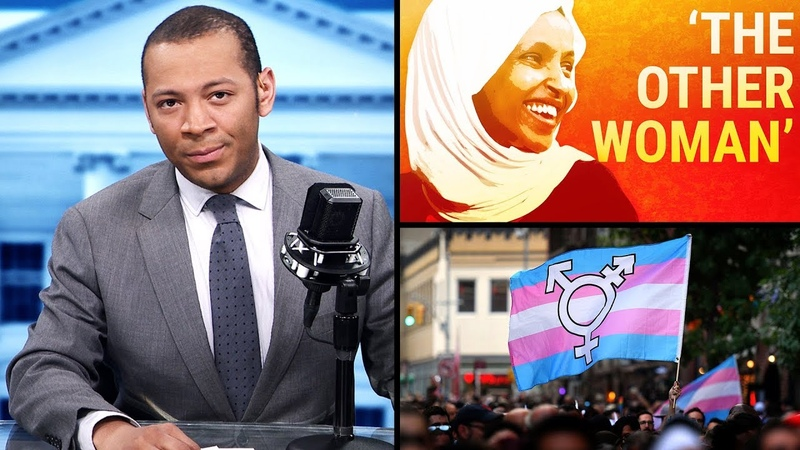 Ilhan Oh, My! Omar's Reported Taste in Men Raises Ethical Questions | Ep 432