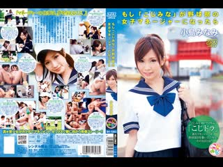 DV-1303 Minami Kojima_Uncensored Leak