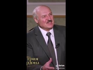 В Сочи прошла встреча Путина и Лукашенко