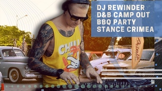 DJ REWINDER - DRUM AND BASS Camp Out x STANCE CRIMEA x BBQ PARTY x