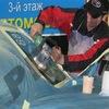 Ремонт автостекла в Москве