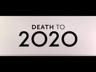 Death to 2020: Тизер