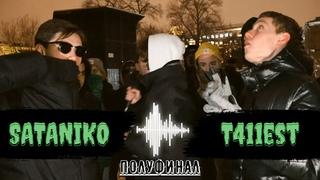 #FHBBATTLE SEASON 3: SATANIKO vs T411EST (ПОЛУФИНАЛ)