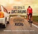 Фотоальбом Алексея Боженко