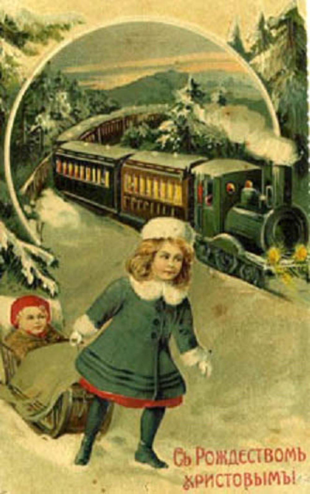 Рождественские дореволюционные открытки, изображение №7
