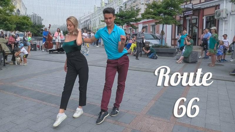 Трио Мохито и студия танцев Траектория - Route 66, Владивосток.