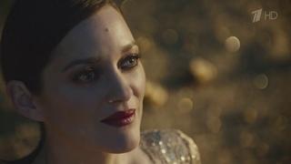 "Реклама духи Шанель 5 ""На луне"" - Марион Котийяр"