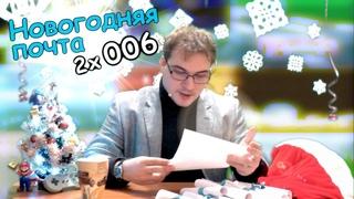 Эмуляторы 2х006 - Новогодняя почта (Yume Penguin Monogatari, Yogi Bear, Home Alone, Bugs Bunny)