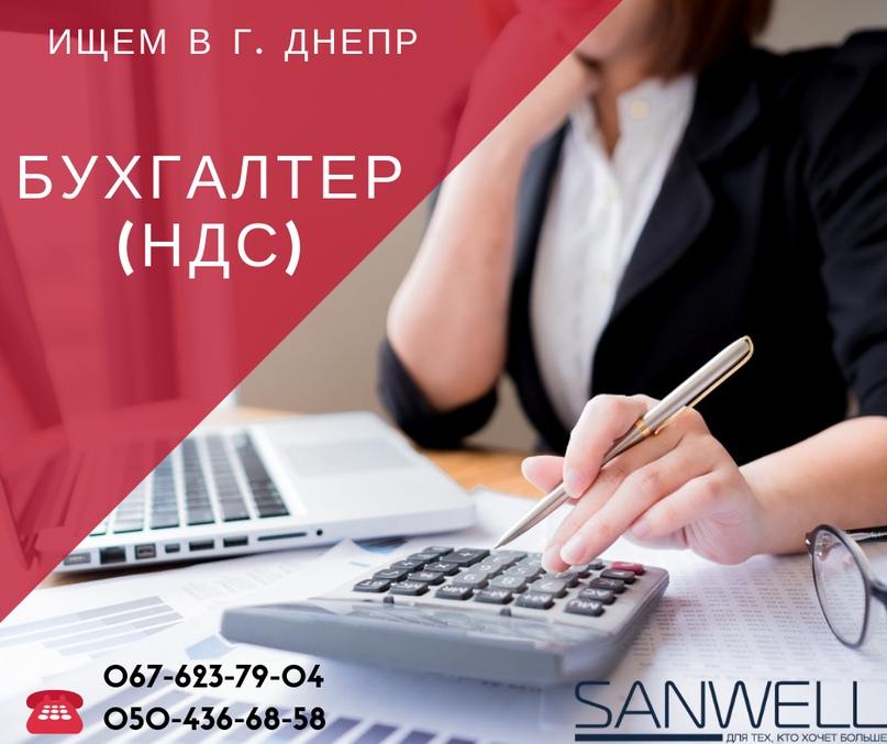 Бухгалтер на участок реализация на дому документы для восстановления бухгалтерского учета