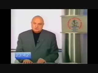Предвыборные дебаты на московском телевидении К.П. Петрова