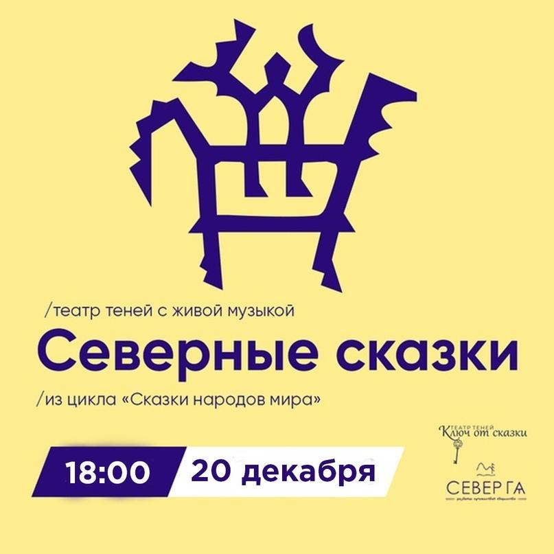 Топ мероприятий на 20 — 22 декабря, изображение №8