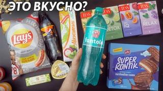 Lays Хот-дог от Ивлеевой! Pepsi Tropical! Fantola Popcorn! Новый Супер контик, Слобода, Мажитель!