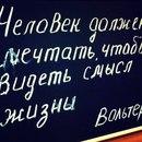 Фотоальбом Александра Томаленко