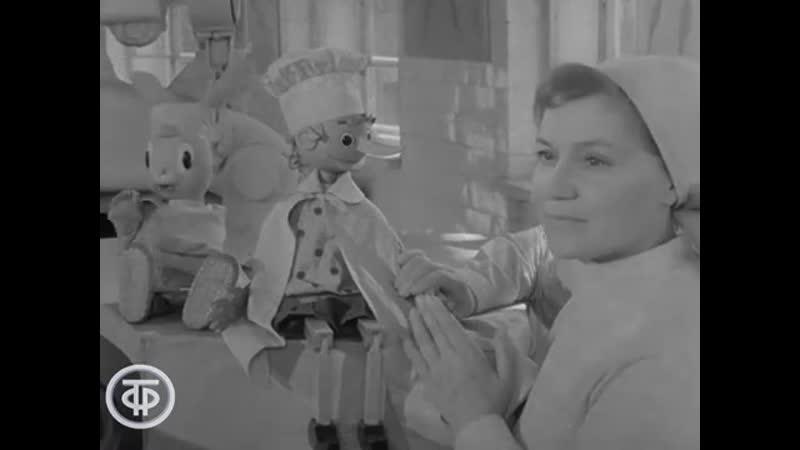 Чудо-зернышко. (1967)