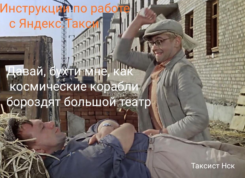 http://taxistnsk.ru