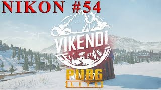 PUBG LITE БЕРЕМ ТОПОР ОДИН НА ВИКЕНДИ PLAYER UNKNOWN'S BATTLE GROUNDS VIKENDI СТРИМ ПАБГ 54