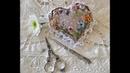 Вышиваем цветочные мотивы для саше, шьем сердце