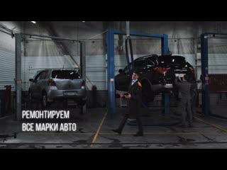 Автоцентр Бизон в Кемерово