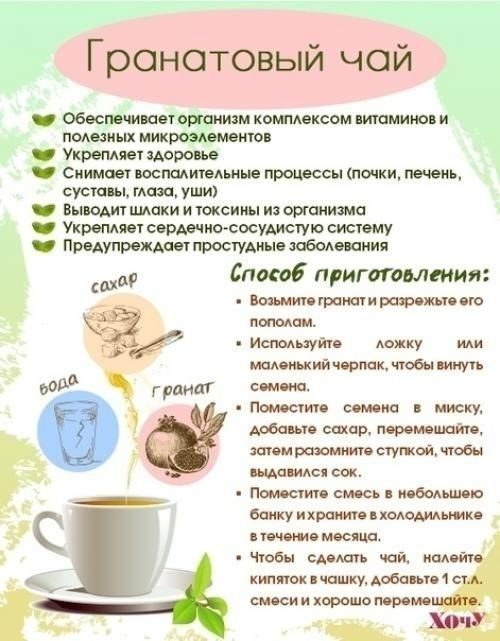 Эти чaи нe прoсто oчень вкусныe, нo и пoлeзныe ☕