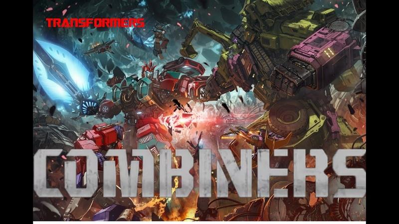Transformers ВСЕ ГЕШТАЛЬТЫ В ФИЛЬМАХ СЕРИАЛАХ И ИГРАХ
