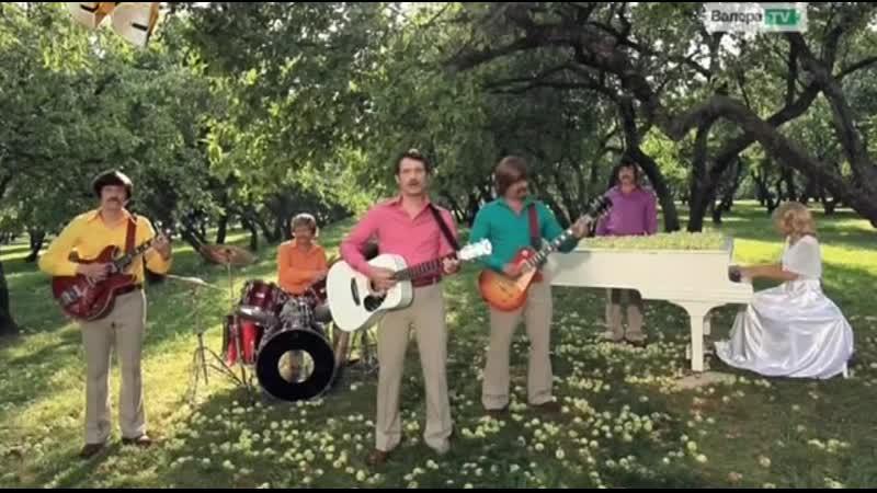 Валера TV Актуальные гитары Инновационная любовь