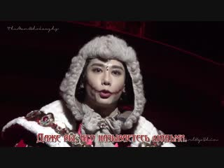 """рус.саб Park Hyo Shin  - Open Your Eyes (Musical """"Man Who Laughs"""")"""