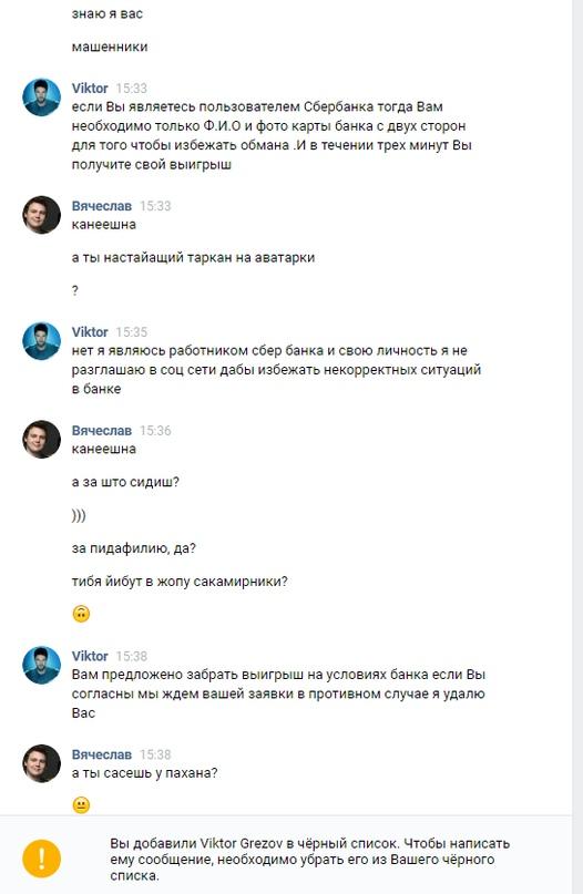 Вячеслав Михайлович: Original: https://puu.sh/Cj1cQ/6811bca217.png