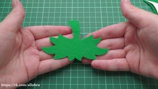 Как вырезать деталь из фетра по булавкам
