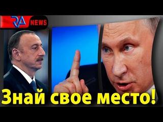 Драки в Москве! Азербайджанцы будут жестко наказаны: генерал- майор ФСБ России