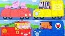 Пеппа и друзья на личном и служебном транспорте - собираем набор пазлов для детей 4 в 1 Свинка Пеппа
