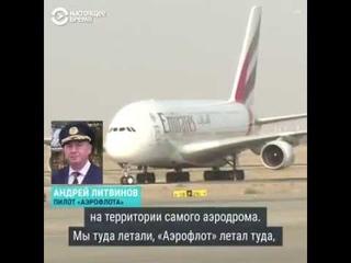 Ну не бывает такого, что самолет взлетел и упал из за того, что там какая то бракованная запч