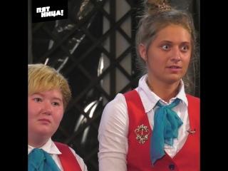 Пацанки 3 сезон 8 Выпуск  Промо