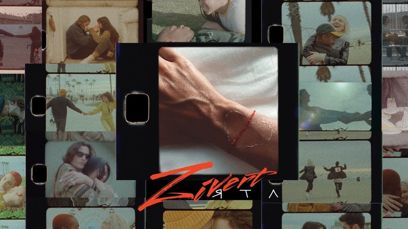 Zivert - ЯТЛ   Премьера клипа