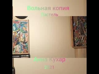 "Мастер-класс ""Лилии"""