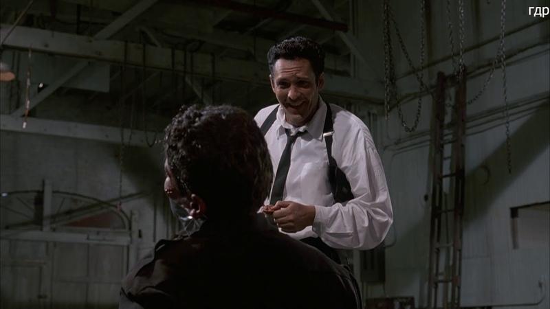 Мистер Блондин отрезает ухо копу Бешеные псы 1992 ГОБЛИН