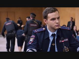 Второй русский трейлер фильма Подбросы